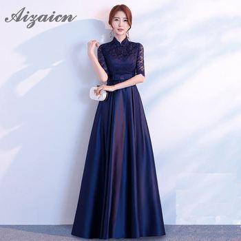 9e5143172 Chino novia de la boda del Partido de tarde mujeres Cheongsam rojo sirena  largo Qipao gran tamaño 3XL Sexy vestido delgado vestido Vestidos