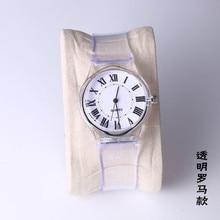 9,9 Корейская версия простой и стильный прозрачный ремешок часы женский корейский высокий обувь для мужчин и женщин студенты Harajuku стиль ch