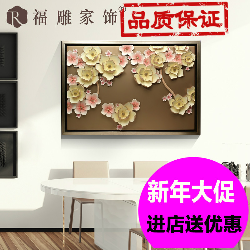 Fu carved furnishings decorative painting painting has a single restaurant entrance mural paintings frame relief painting painti
