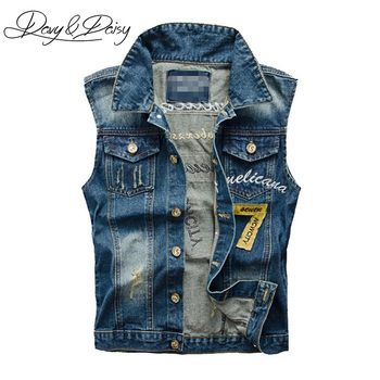 DAVYDAISY Men's Denim Vest Ripped Cowboy Sleeveless Jacket Hip Hop Letter Embroidery Men Jeans Waistcoat Plus Size 5XL DCT-079