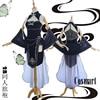 Stock 2017 New Game NieR Automata Figure 2B Fanart Cheongsam Anime Cosplay Costume Dress Eyemask