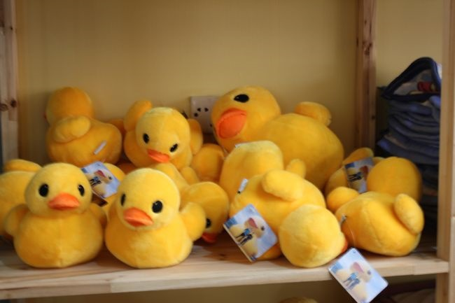 Hot sale high quality stuffed plush toy yellow duck soft toy Lovely ...