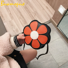 CHARA`S 2019 new childrens shoulder bag cute flower girl travel messenger purse anti theft beach handbag