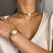 Bohemian Natural Sea Shell Choker Necklace for Women collar concha Jewelry Black Rope Chain Silver Bead Clavicle Beach Neckalce