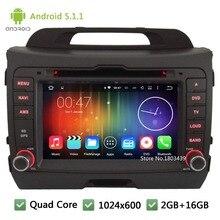 Quad Core 16GB Android 5.1.1 2Din 8″ 1024*600 WIFI FM DAB+ Car DVD Player Radio Stereo Screen GPS For KIA SPORTAGE R 2010-2015