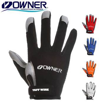 Cultiva Fishing Gloves Full Finger Game Jigging