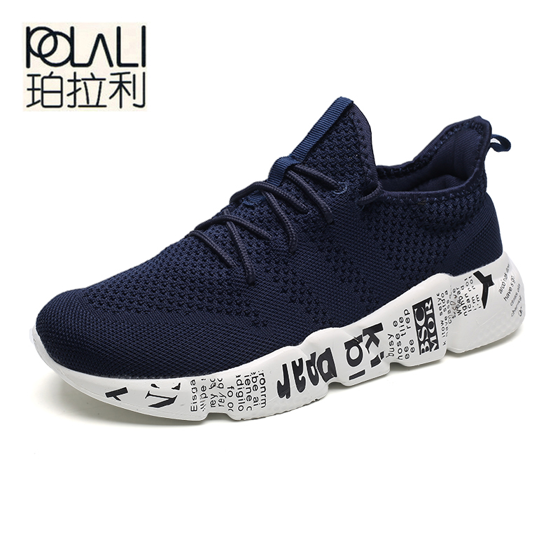 POLALI Woven Men Casual Shoes Breathable Male Shoes Tenis Masculino Shoes Zapatos Hombre Sapatos Outdoor Shoes Sneakers Men