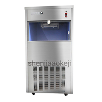 1pc commercial Stainless steel ice cream machine ice cream maker milk tea shop ice snow expanded machine new 220V 800W