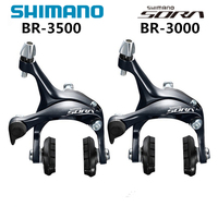 shimano BR 3500 BR 3000 SORA Caliper Brake Using for Road Bicycles Brake System