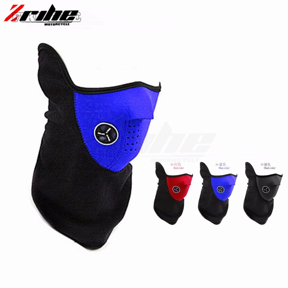 Lovely Motorcycle Mask Skiing Snowboard Neck Skull Masks For Kawasaki Z250 Ninja250 Ex250 Ninja300 Nin 300 250