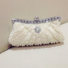 Generous Pearls Rhinestones Chain Small bag Shell day clutch Women's Handbag Evening bag Wedding Bridal Bridesmaid bag