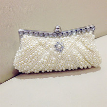 Generous Pearls Rhinestones Chain Small bag Shell day clutch Women's Handbag Evening bag Wedding Bridal Bridesmaid bag