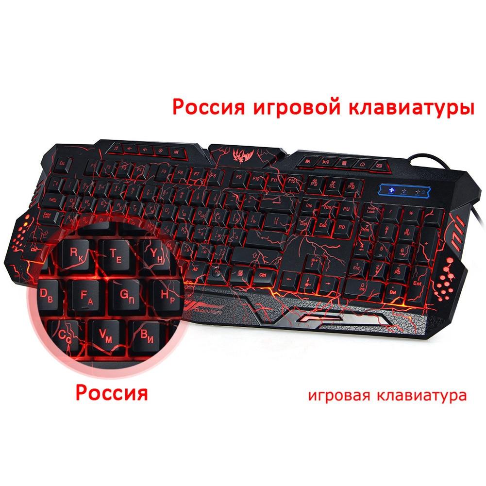 USB Wired Mechanical Gaming Keyboard USB Wired Mechanical Gaming Keyboard HTB1Lxs1SpXXXXb8XpXXq6xXFXXXZ