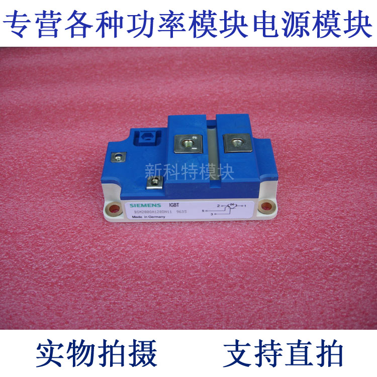 200A1200V IGBT Modules BSM200GA120DN11 7mbr35ua120 50 power modules igbt freeshipping