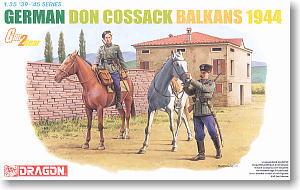 1/35 scale model Dragon 6588 Germany DON (Black Sea / Dayton River Valley) Cossack Cavaliers Balkans 1944