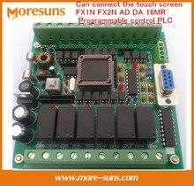 รวดเร็วฟรีเรือPLCคณะกรรมการควบคุมอุตสาหกรรม51 MCUคณะกรรมการควบคุมFX1N FX2NโฆษณาDA 16MRโปรแกรมควบคุมPLC