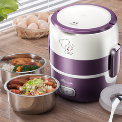 Portable 2 Layer Electric Lunch Box Stainless Steel Mini Rice Cooker Stewing Out of Water for Home and Office