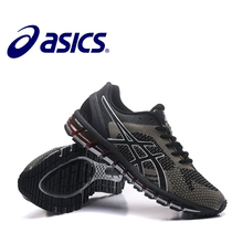 new product ea108 7dbc2 Buy asics gel shoe and get free shipping on AliExpress.com