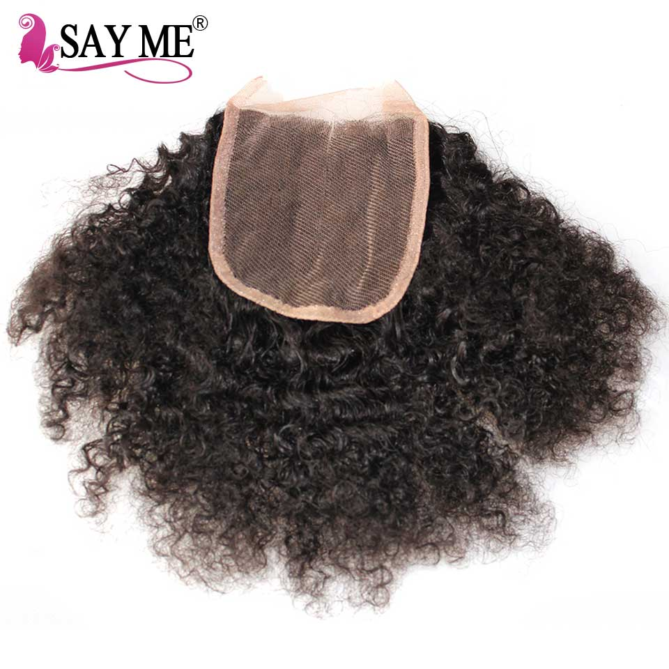 4 4 Afro Kinky Curly Closure Brazilian Hair Natural Color Remy Lace Closures Human Hair Free