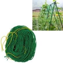 180*90 см садовая сетка растение альпинистская рама из ротанга украшение цветочный процесс растение Висячие садовые веб-размеры