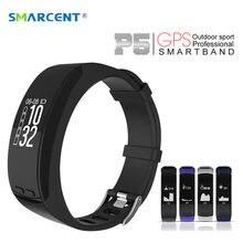 Smarcent P5 gps местоположение смарт-браслет сердечного ритма Мониторы Smart Band высота барометр theromometer измерения спортивный браслет
