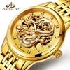 AESOP Brand Luxury Men Watch Automatic Mechanical Wristwatch Wrist Male Steel Clock Waterproof Relogio Masculino Hodinky
