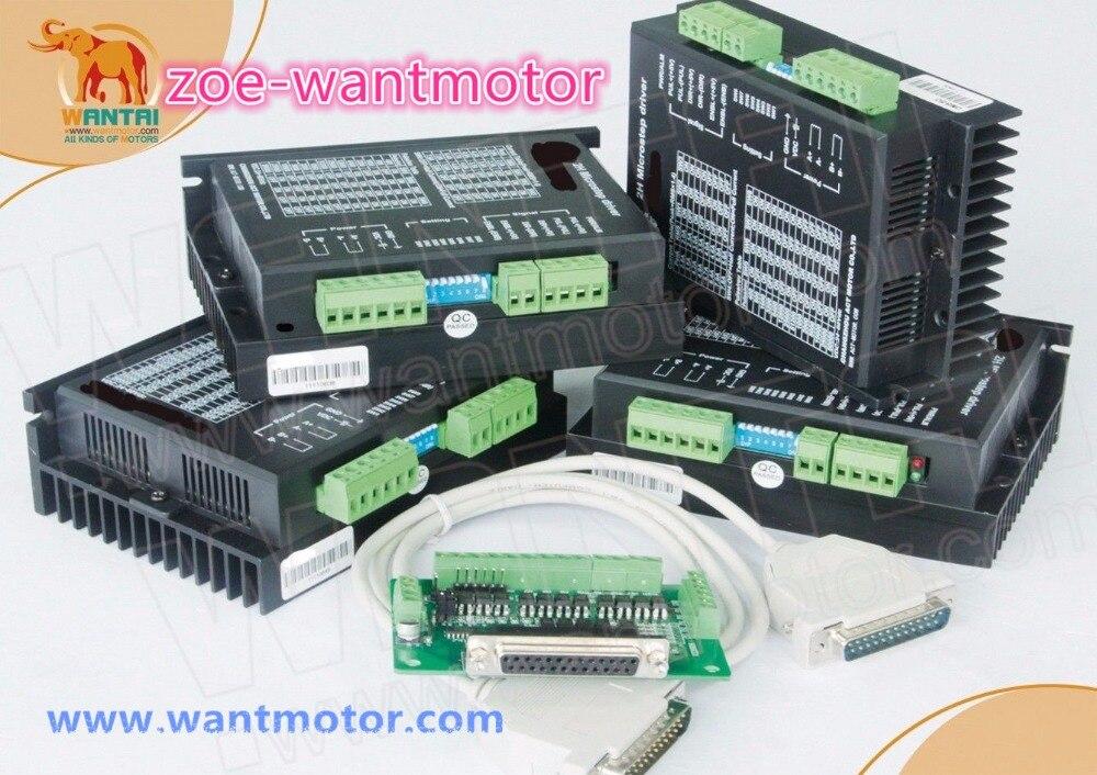 EU free!4pcsNema23 Wantai Stepper Motor Driver DQ542MA 50V 4.2A ...