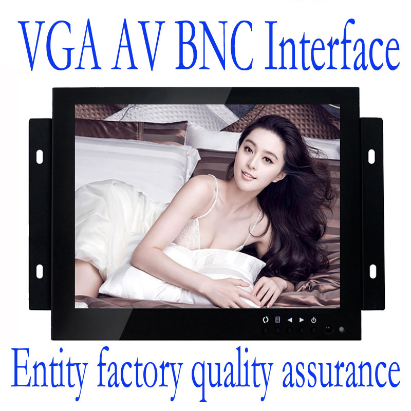8 inch LCD industry Open Frame Industrial monitor/ metal monitor with VGA /AV/BNC white 8 inch open frame industrial monitor metal monitor with vga av bnc hdmi monitor