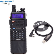 Baofeng DM-5R Dual Band DMR Digital Radio Walkie Talkie VHF / UHF 136-174 / 400-480MHz 3800mAh Two-Way Radio+1 Programming Cable