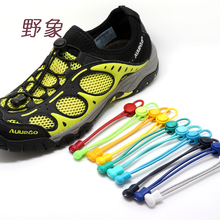 Shoes - Shoe Accessories - 2016 Fashion Locking Shoes  ShoeLaces Sneaker Elastic Shoelaces Children Safe Elastic Shoe Lace For Running