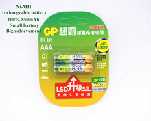 2PCS/1Card AAA Rechargeable Batteries 100% 1.2V Ni-MH 850mAh 10440 Batteries For Digital camera/Electric Toothbrush/MP3 Player