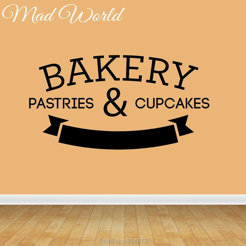 Mad World BAKERY Kitchen Cupcakes Wall Art Stickers Decal Home DIY ...