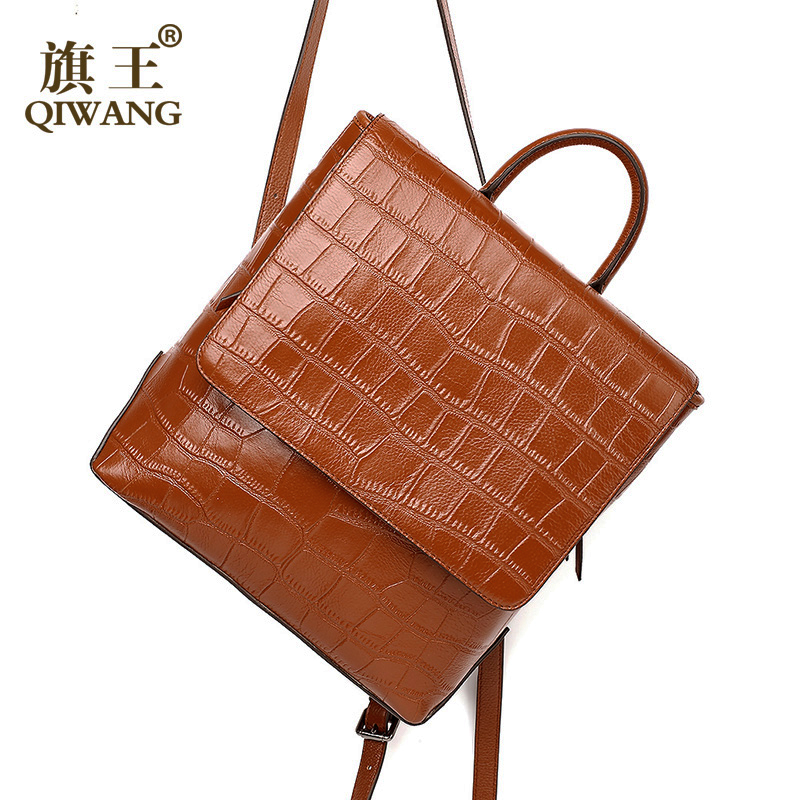 Qiwang Real Genuine Leather Women Backpacks Fashion Alligator Bag Backpack Purse Travel School Backpack Brown on Clearance