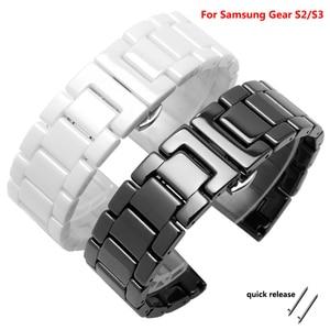 Качественные жемчужные керамические Ремешки для наручных часов 20 мм 22 мм из нержавеющей стали и керамики, мужской браслет, подходит для Samsung...