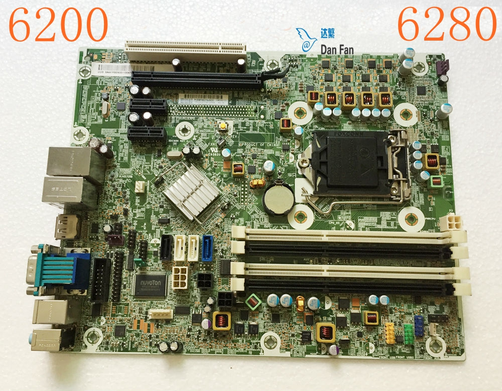 HP Compaq 6200 Pro SFF Motherboard 615114-001