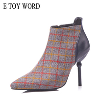 E TOY WORD 2019 autumn England ankle boots stiletto pointed short tube women boots retro color matching high heels short boots