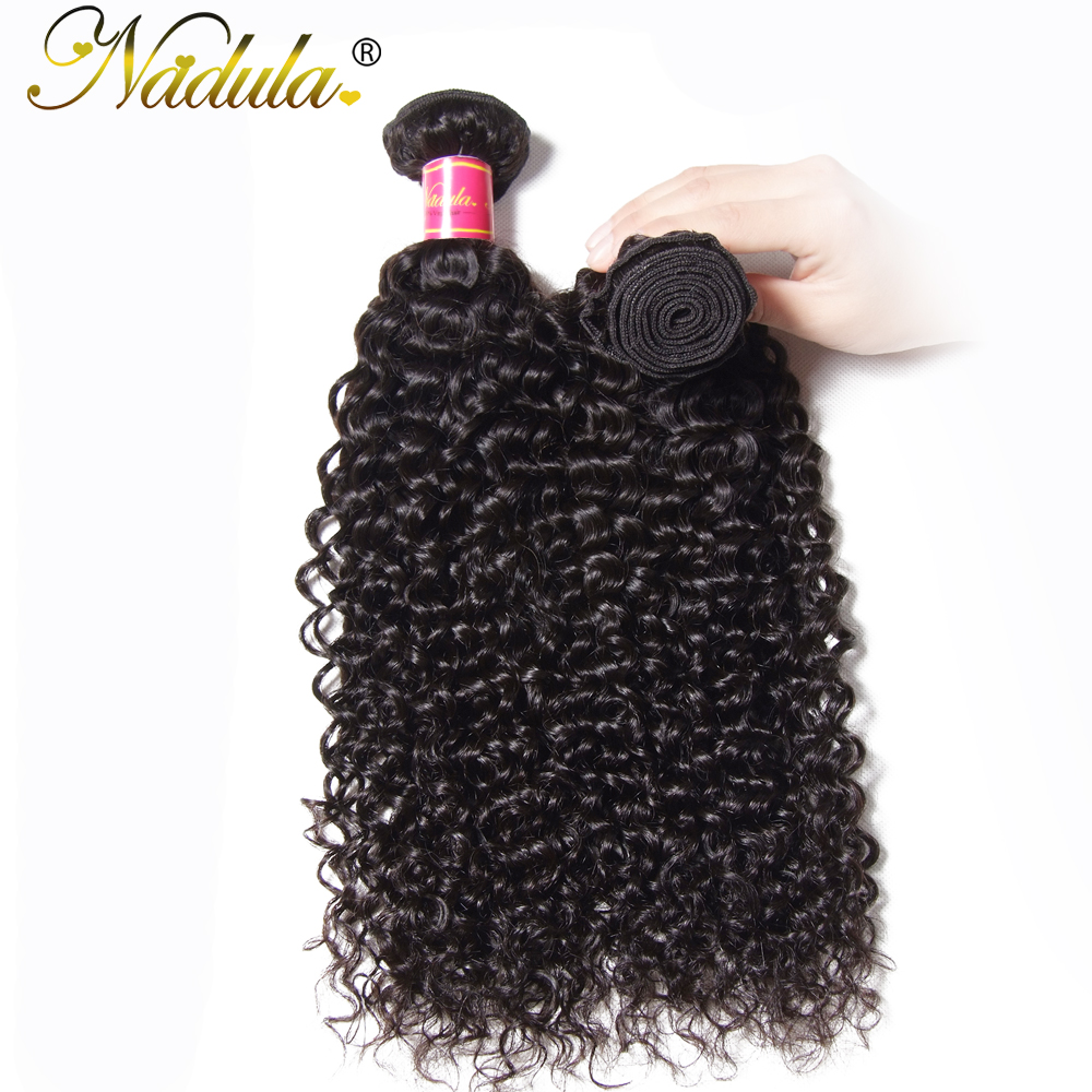 Nadula Hair  Curly Hair  Bundles 8-26inch Can be mixed  Hair 100%  Natural Color Can Be Dyed 3