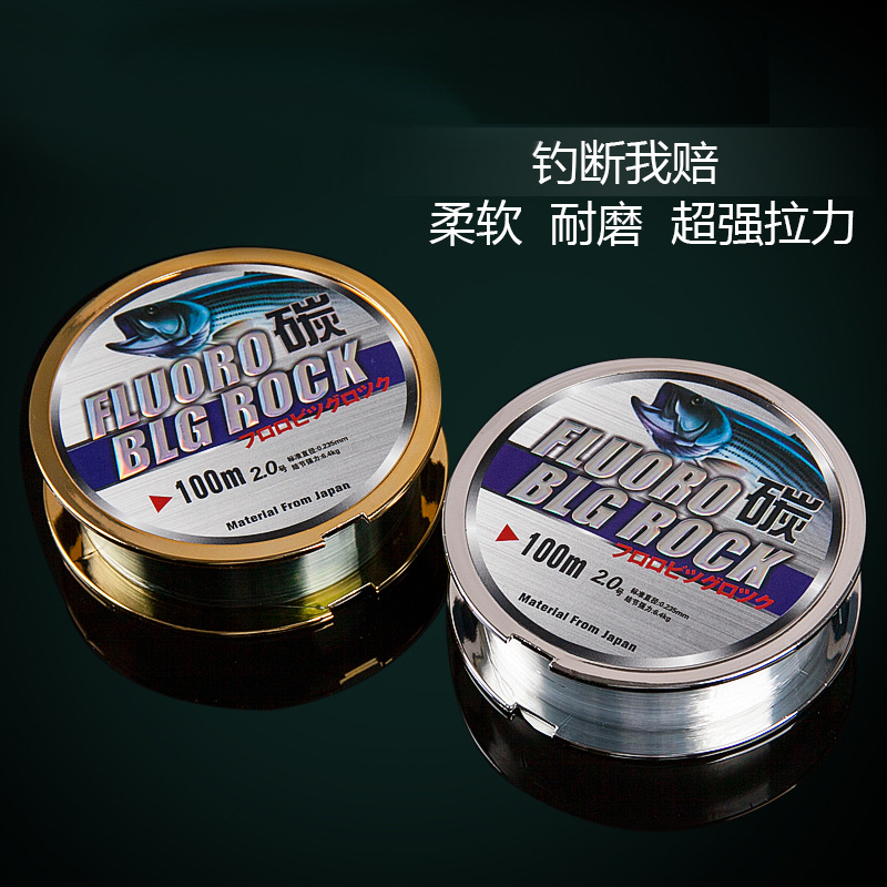 Japan sea rod fishing line cover carbon line nylon fishing line100 meters Fluorocarbon technology Brown and transparent color