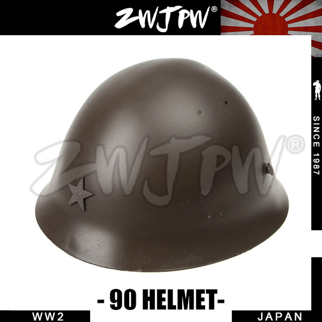 US $46 99 |WWII WW2 Japanese Army Military Type 90 Helmet With Star Badge  JP/407101-in Ski Helmets from Sports & Entertainment on Aliexpress com |