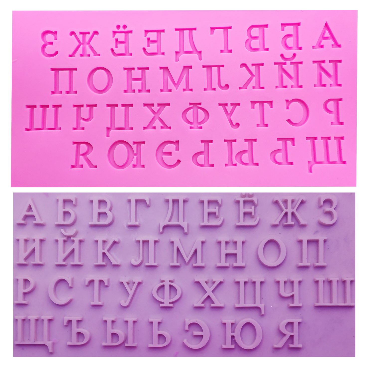 M0225 Russian Alphabet Letter DIY Fondant Cake Silicone Mold Chocolate Moulds Cake Decorating Tools Kitchen Cooking Accessories