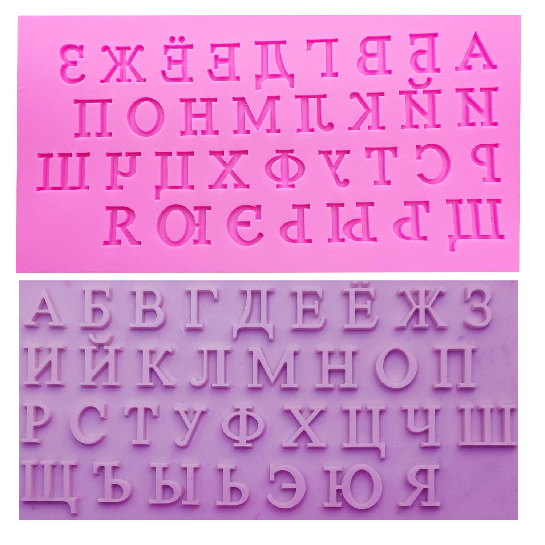 M0225 Rusia Alphabet surat DIY fondant kue silikon cetakan cetakan - Dapur, ruang makan, dan bar - Foto 1