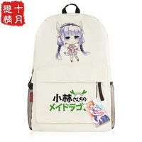Anime Kobayashi San Chi No Meidorag Cosplay KannaKamuy Male And Female Student Bag Backpack Computer Bag