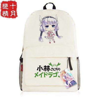 Anime kobayashi-san Chi no Meidorag Cosplay KannaKamuy homme et femme étudiant sac à dos ordinateur sac enfant cadeau d'anniversaire