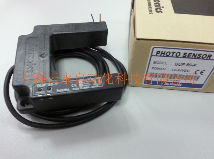 new original BUP-50-P Autonics photoelectric sensors yg 25 leveling photoelectric sensors