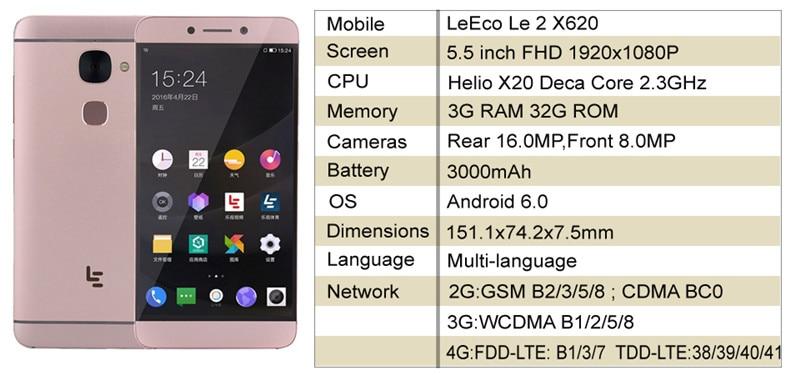 Letv LeEco Le 2/2pro X620 3/4GB RAM 16GB/32GB ROM Helio X20 Deca Core  Mobile Phone 5 5 inch 1920x1080 16MP Fingerprint ID
