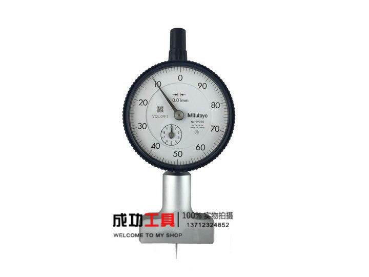 63.5 mm x 16 mm Base Mitutoyo 7213 Dial Depth Gauge 0 mm-210 mm Range