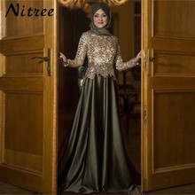 Abiye Gece Elbisesi Modest Long Sleeve Muslim Evening Dress 2017 Hijab Islamic Women Party Gowns vestido de festa