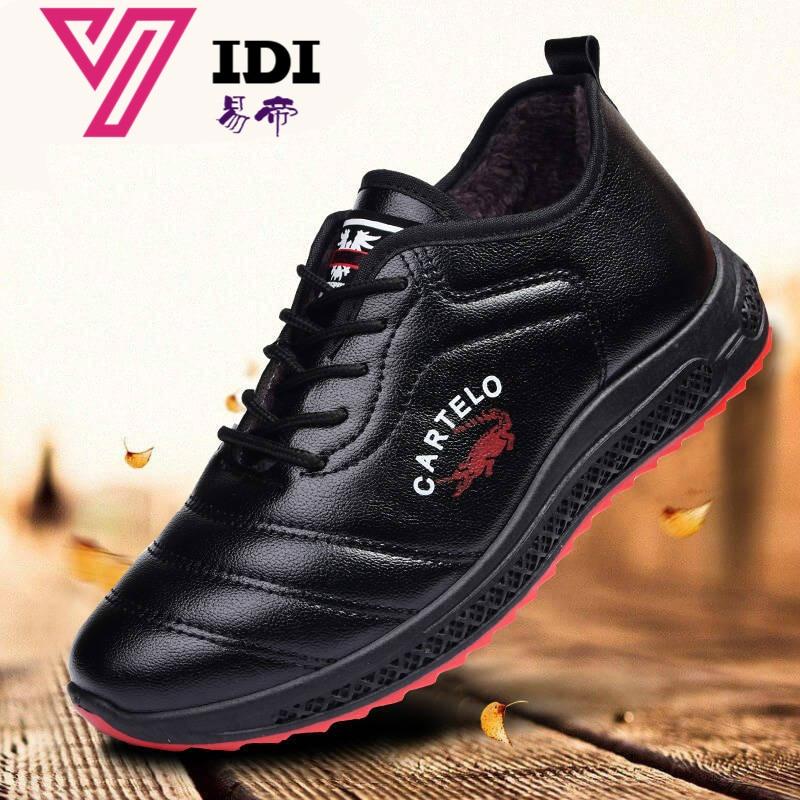 Casuales Zapatillas Deporte 2019 Cómodo De Negro Transpirable Moda Plataforma Mujer Hombre marrón Zapatos vqztTBwz