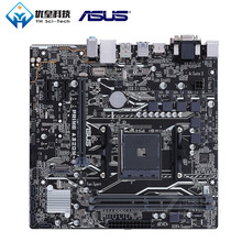 Original Used Desktop Motherboard Asus AMD A320 Asus PRIME A320M-E Socket AM4  AMD Ryzen/Athlon II/Athlon DDR4 32G Micro ATX amd athlon 64 x2 5000x brisbane socket am2 2 6ghz 62nm 65w dual core desktop processor