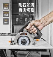 Hao Jie Technology Co. , Ltd. - Small Orders Online Store, <b>Hot</b> ...
